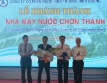 HTCN Khu LH CN và Đô thị Becamex Bình Phước